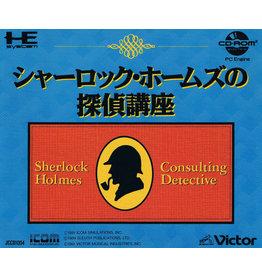 PC Engine Sherlock Holmes Consulting Detective (JPN Import)