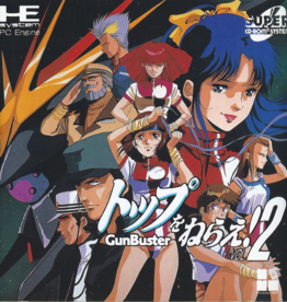 PC Engine Gunbuster Vol. 2 CIB (JPN Import)