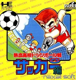 PC Engine Kunio-kun Soccer CIB (JPN Import)