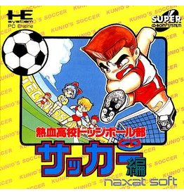 PC Engine Kunio-kun Soccer CIB (JPN Import)