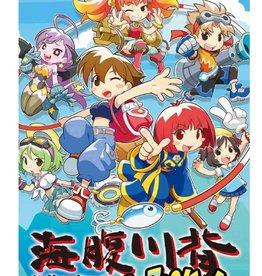 Nintendo Switch Umihara Kawase Bazooka! (New, Import)