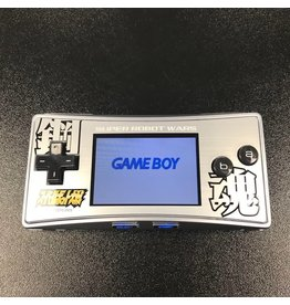 GameBoy Advance Super Robot Wars Gameboy Micro Club Nintendo Exclusive (Used, Consignment)