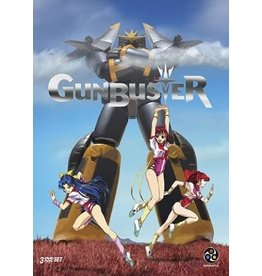Anime Gunbuster The Complete Series (USED)