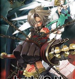 Anime .Hack// G.U. Trilogy (USED)