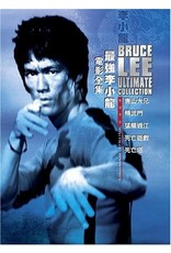 Cult and Cool Bruce Lee Ultimate Collection