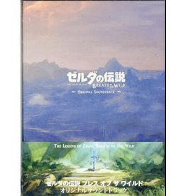 Breath of the Wild Complete Soundtrack (Japanese Import)