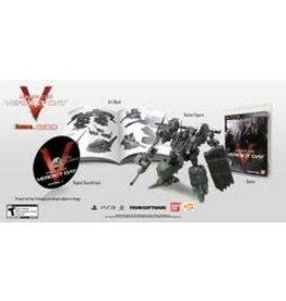 Playstation 3 Armored Core: Verdict Day Collector's Edition (Sealed)