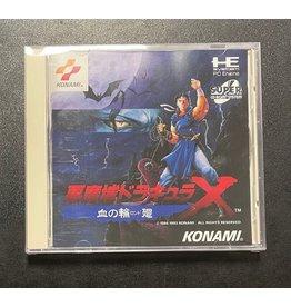 PC Engine Dracula X PC Engine CD (Japanese Import)