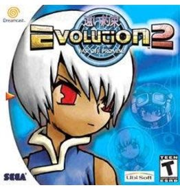 Sega Dreamcast Evolution 2 Far off Promise (Disc and Manual Only)