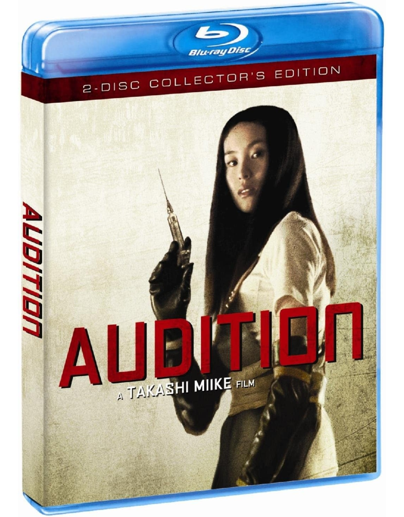 Horror Cult Audition 2-Disc Collector's Edition