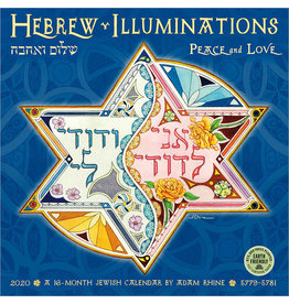 2020 Hebrew Illuminations Calendar