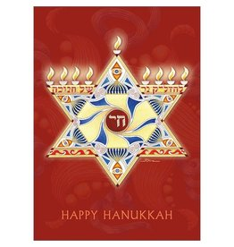 Card BX HANUKKAH Star Of David Menorah On Red
