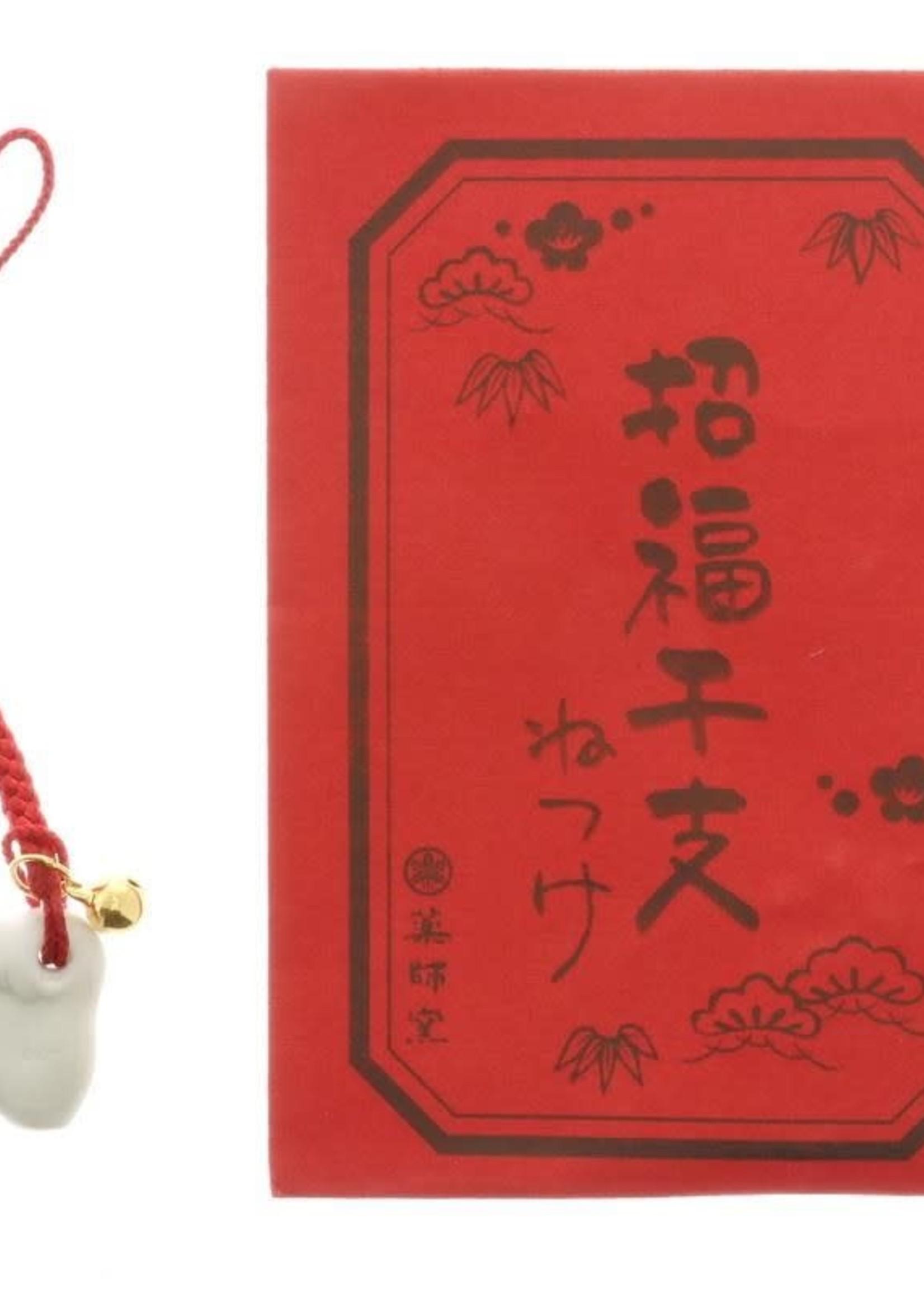 Chinese Zodiac Charm