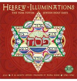 Cal 21 Hebrew Illuminations / Wall