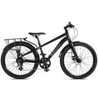 "Batch 24"" Commuter Bike"