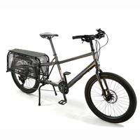 "Xtracycle Stoker 24"" Wheeled Longtail Cargo Bike"