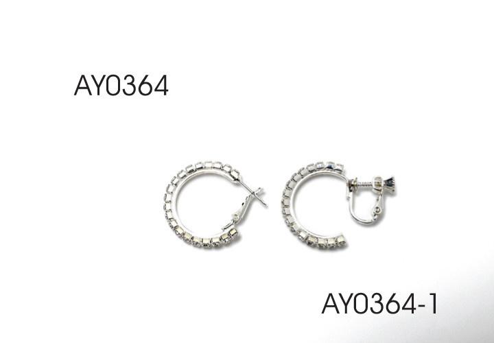 FH2 Boucle d'oreille FH2 AY0364, 20 mm