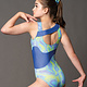 Motionwear Maillot gymnastique Motionwear 1678, Bretelles larges