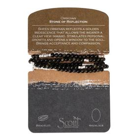 Scout Wrap Obsidian