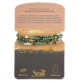 Scout Wrap African Turquoise