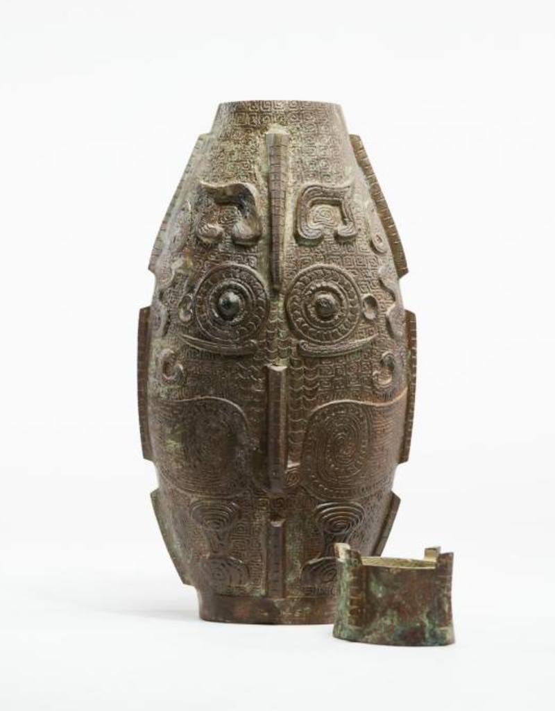 Lawrence & Scott Owl vase