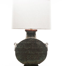 Lawrence & Scott Daria Verdigris Bronze Table Lamp