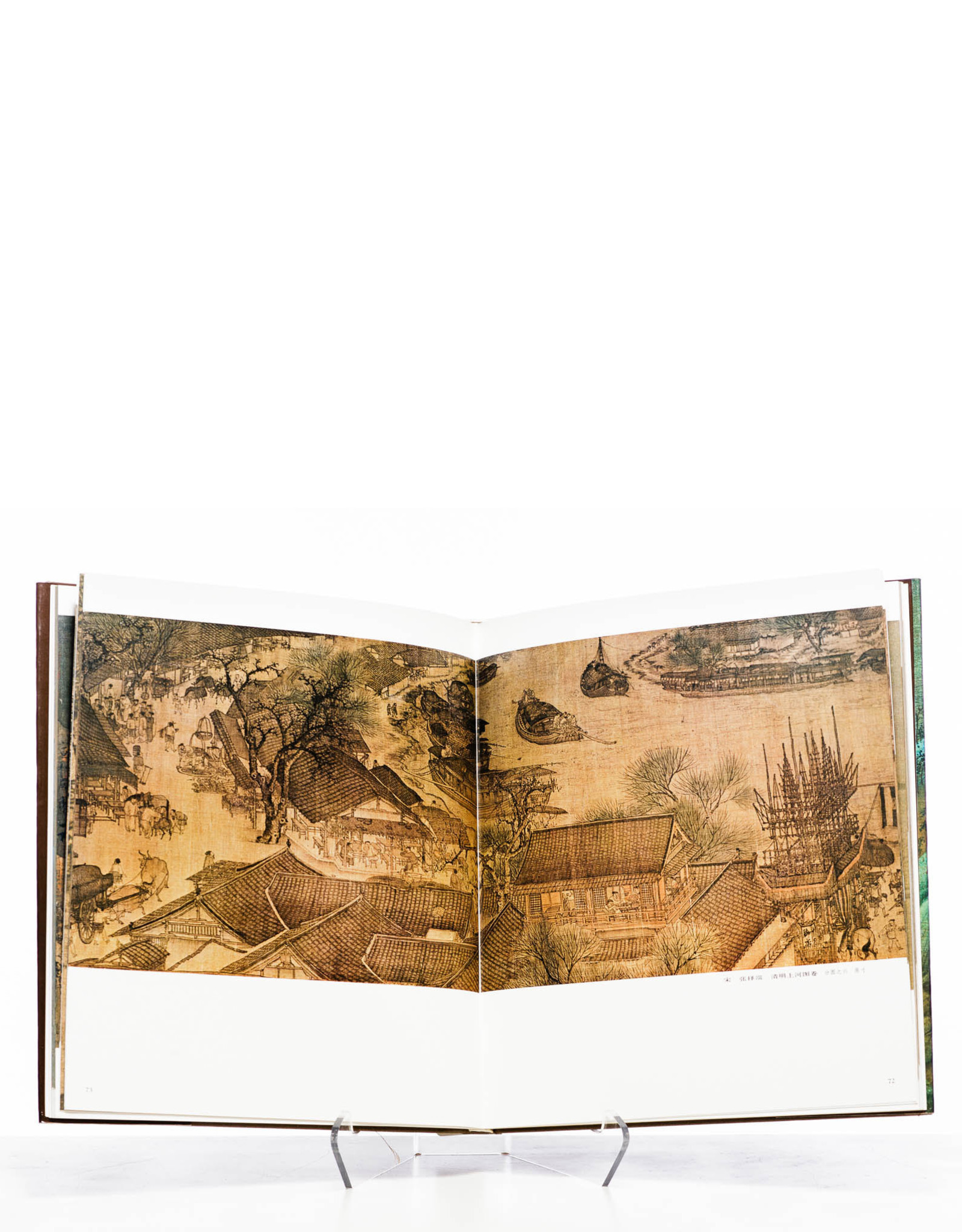 """""""Chinese Paintings of Past Dynasties""""- Collection of Paintings in the Forbidden City Museum - Vol. II - Coffee Table Book"""