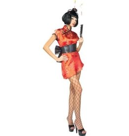 Rubies Costumes Japanese Lady - S