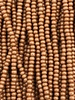 SIZE 11/0 #1069 Dark Tan (Tint)