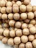 8mm Wood Beads: Natural Rosewood