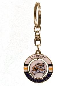 KIB Spinner Keychain