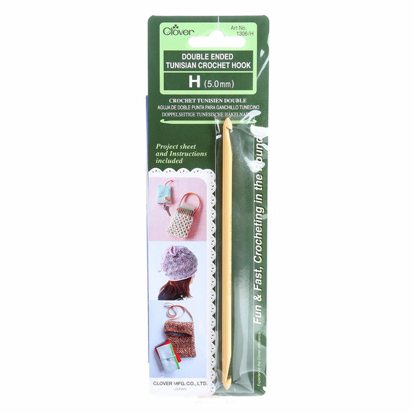 Clover Double Ended Tunisian Crochet Hook Size H