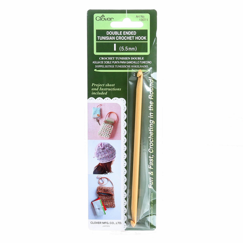 Clover Double Ended Tunisian Crochet Hook Size I