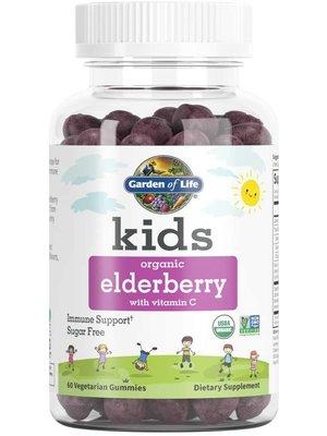 Garden of Life GoL myKIND Kids Organics Herbal Elderberry Gummies, 60ct