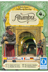 ALHAMBRA EXPANSION 4: TREASURE CHAMBER