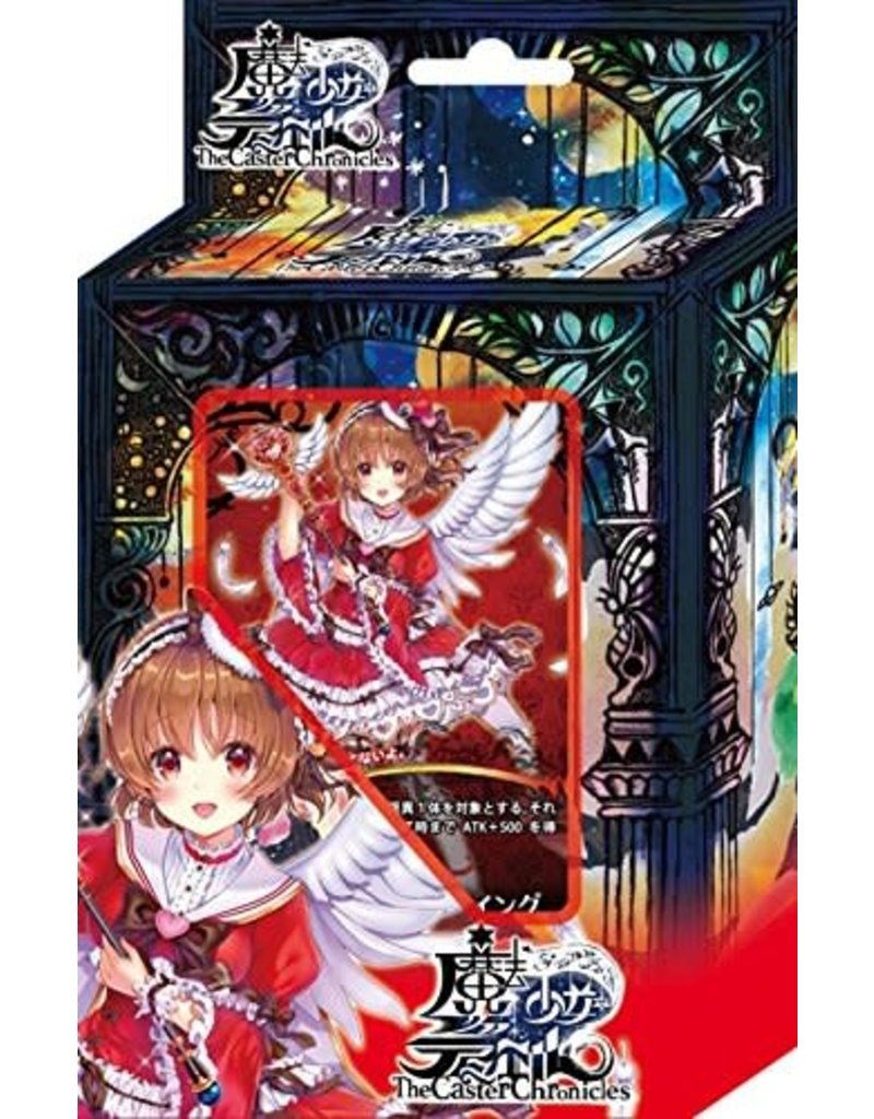 FOW CCG: Caster Chronicles Starter - Wings of Anger