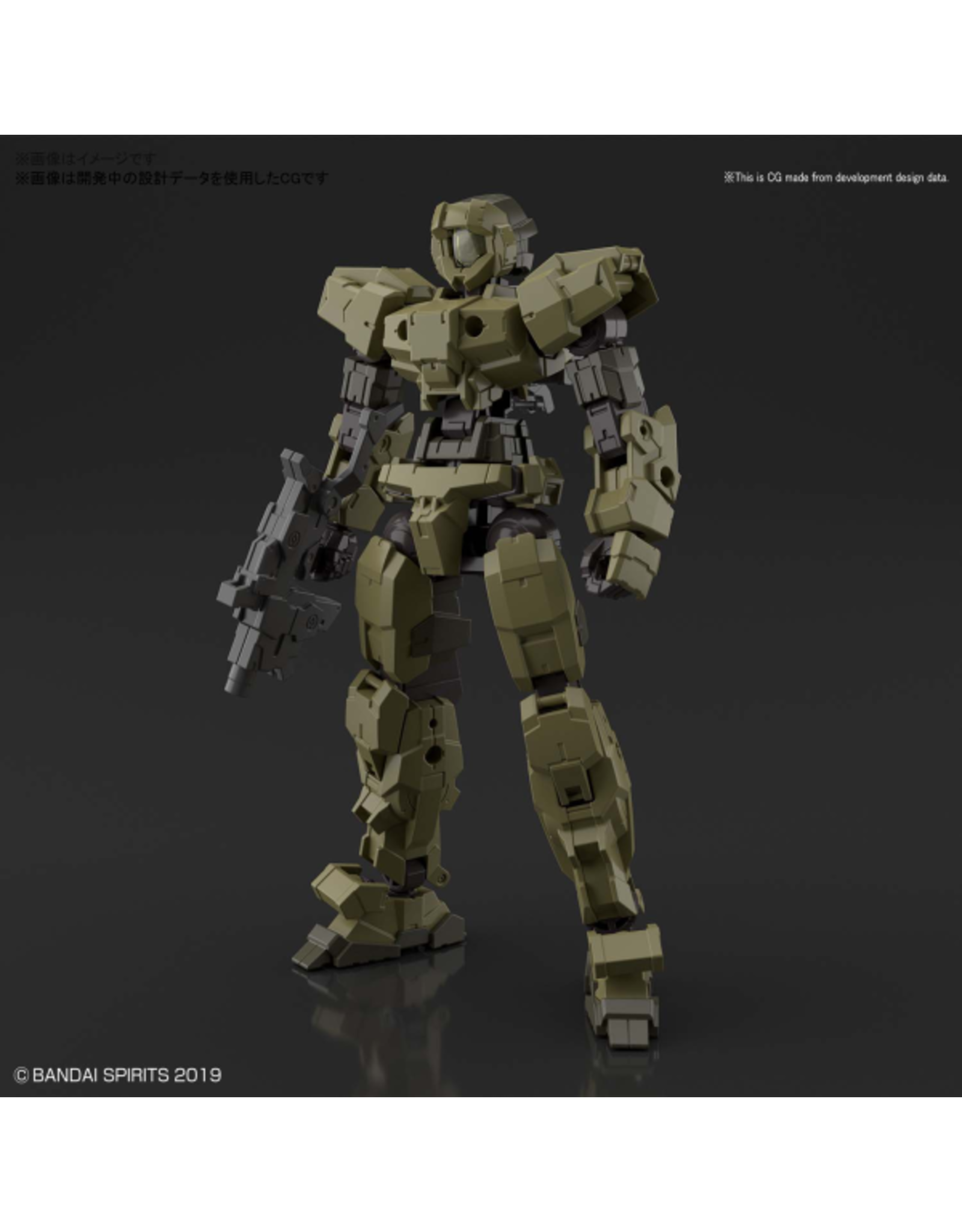 BANDAI 30MM 1:144 EEXM-17 ALTO [GREEN]
