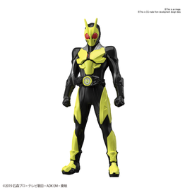 BANDAI ENTRY GRADE KAMEN RIDER ZERO-ONE RISING HOPPER