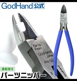 GodHand GODHAND - PARTS NIPPER PN-165