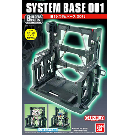 BANDAI SYSTEM BASE 001