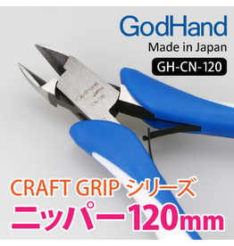 GodHand GODHAND - CRAFT GRIP SERIES NIPPERS 120MM (FOR METAL)