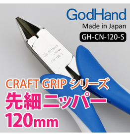 GodHand GODHAND - CRAFT GRIP SERIES TAPERED NIPPERS 120MM (FOR METAL)