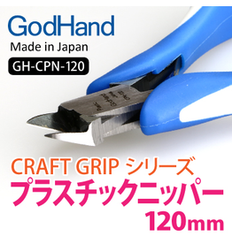 GodHand GODHAND - CRAFT GRIP SERIES PLASTIC NIPPERS 120MM