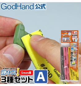 GodHand GODHAND - KAMIYASU-SANDING STICK5MM-ASSORTMENT SET A
