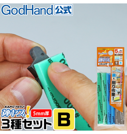 GodHand GODHAND - KAMIYASU-SANDING STICK5MM-ASSORTMENT SET B