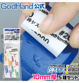 GodHand MIGAKI-KAMIYASU-SANDING STICK-10MM-ASSORTMENT