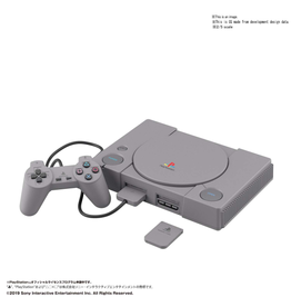 """BANDAI BEST HIT CHRONICLE 2/5 """"PlayStation"""" (SCPH-1000)"""