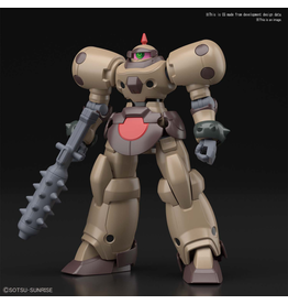 BANDAI HGFC 1/144 #230 DEATH ARMY