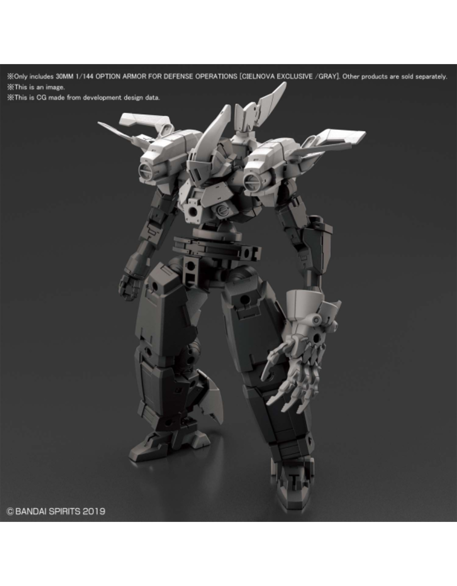 BANDAI 30MM 1/144 OPTION ARMOR FOR DEFENSE OPERATIONS [CIELNOVA EXCLUSIVE / GRAY]
