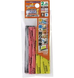 GodHand KAMIYASU-SANDING STICK 2MM-ASSORTMENT SET A